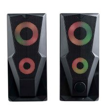 Caixa de Som Gamer P2+USB Stereo 2.0 15W RMS LED RGB Multilaser - SP330